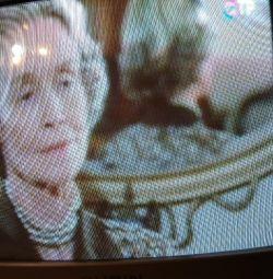 τηλεόραση ruby