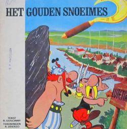 Астерикс из Галлии, комикс, 1967 год.
