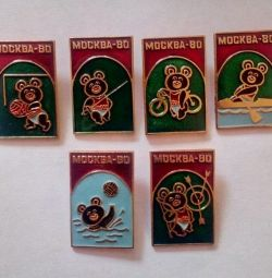 Badges Moscow Olympics 80