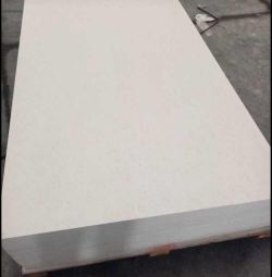 NUTEC BOARDS AND NUTEC SLATES AVIALABLE