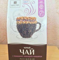 Ceai cu ierburi din Crimeea