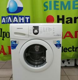Washing Machine Samsung Diamond Deliver