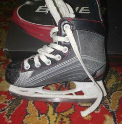 Hockey skates X200 (31.5).