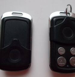 Four-button key chain for gates, barriers