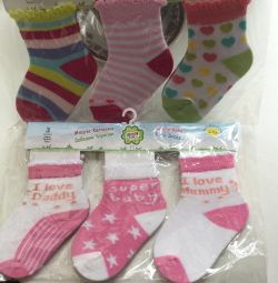 Socks new from Cyprus (6-12 months)
