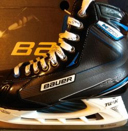 Skates Bauer NEXUS. New.