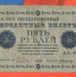 5 ruble 1918 RSFSR, casierul Alekseev AA - 069