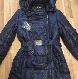 Куртка дев.Acoola
