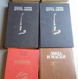 Cărți.