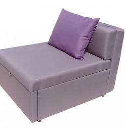 Chair bed neodimrose
