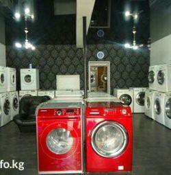 Mașini de spălat scrise