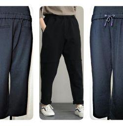 Pantaloni de dimensiuni mari corective 54-56-58