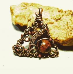 Copper pendant with natural aventurine