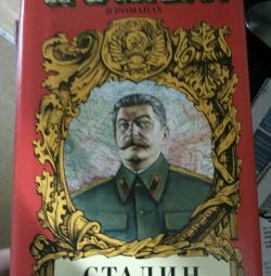 The book Stalin by Marchenko