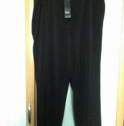 New women's pants