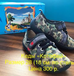 Different shoes / different sizes / Slavyanka