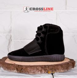 Sneakers Adidas Yeezy 750 Boost lot.317001