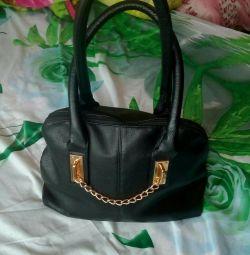 Τσάντα avon