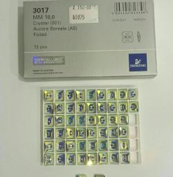Κουμπιά SWAROVSKI 3017 10mm Crystal AB