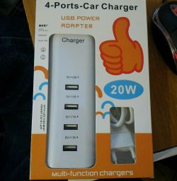 Charger 20w White 4 ports charger for 4