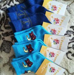 Παιδικές κάλτσες νέα p8-10
