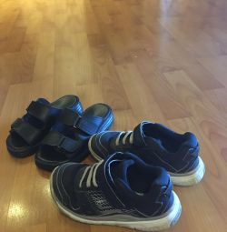 Sneakers and flip flops
