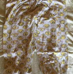 Pajama Παντελόνια