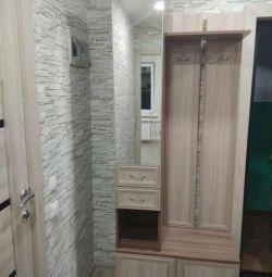 Μικρή αίθουσα