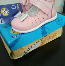 Shoes for girls cafe
