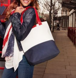 Τσάντα του Λονδίνου