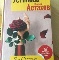 Tatyana Ustinova, Pavel Astakhov. Ben bir yargıcım
