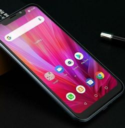 Noul smartphone 4G Leagoo M11