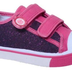 Αντρικά παπούτσια Μουρσου 27