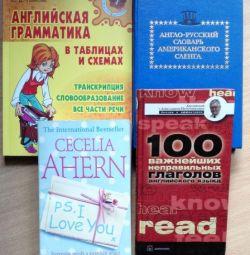 Αμερικανική αργκό 100 ρήματα της αγγλικής Ahern