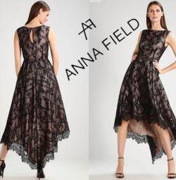 Noua rochie Anna Field Designer