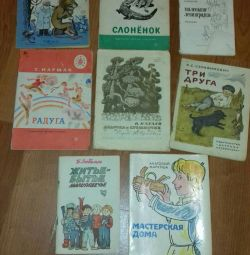 Soviet books 8 pcs. (for all)
