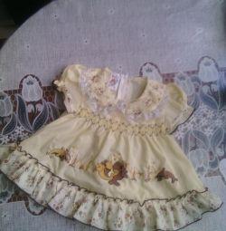 Φούστα και φόρεμα