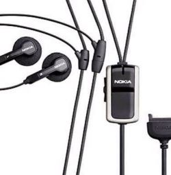 New headphones nokia hs-23