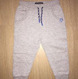 Pantaloni pentru băiat