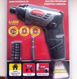 INTERSKOL cordless screwdriver