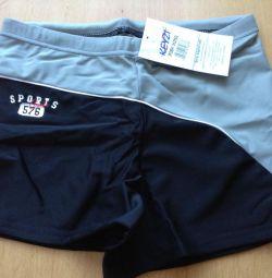 Swim shorts p158