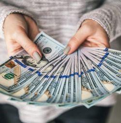 Προσφορά δανείου μεταξύ μεμονωμένων δανείων μεταξύ