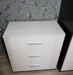 New Chest of drawers, pedestal