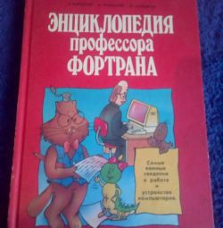 Encyclopedia computer for children 5-10 years.