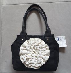 Τσάντα savio.,