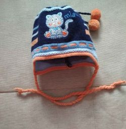 Second-hand hat for the boy of river 44-46 fall