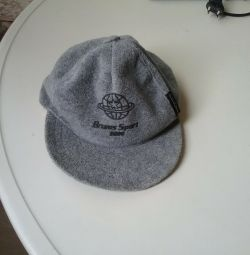 Cap brand for 1,5-2 years