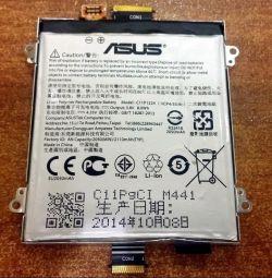 Baterie Asus ZenFone