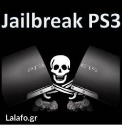 JACKBACK, jailbreak, downgrade, rgh, jtag, lt3. 0, FLASH, custom firmw