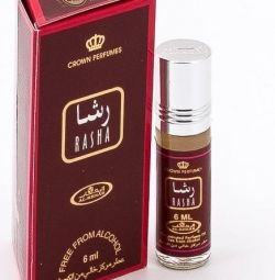 Αραβικό άρωμα πετρελαίου